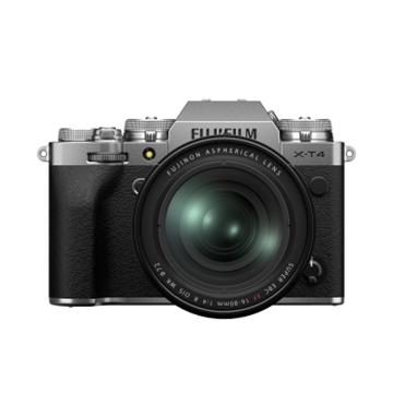图片 富士(FUJIFILM)X-T4/XT4 微单相机 套机 2610万像素 五轴防抖 视频强化 续航增强 银色