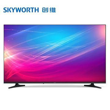 图片 Skyworth 43E392G (创维(Skyworth)43E392G 43英寸/4K智能/超清商用电视)