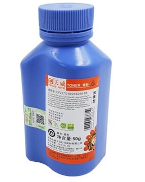 图片 天威(PrintRite) 218A碳粉适用 CF217/218/233/230 黑色